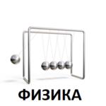 Успех на Окружном такмичењу из физике